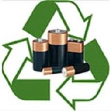 City Of Redondo Beach Website Batteries And Compact
